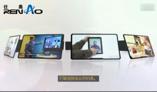 商业移动视频会议 - iOS 和 Android 设备上的yabo1234视频会议