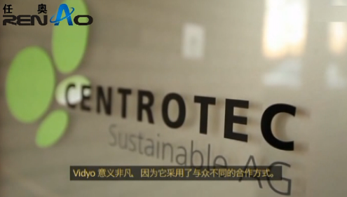 yabo1234视频会议案例研究:Centrotec
